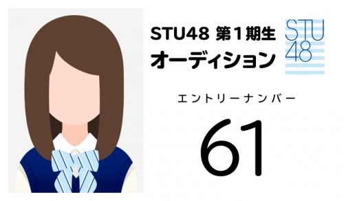 stu (61)