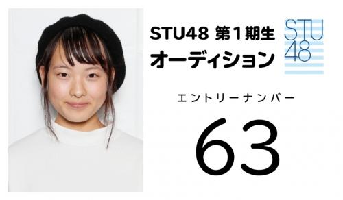 stu (63)