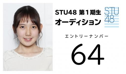 stu (64)