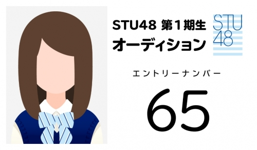 stu (65)