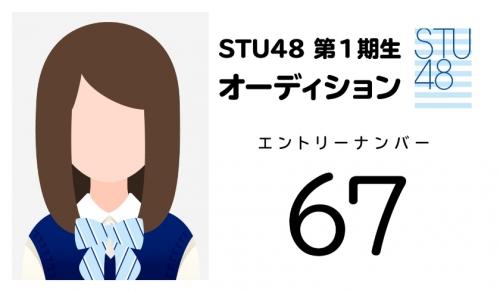 stu (67)