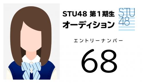 stu (68)