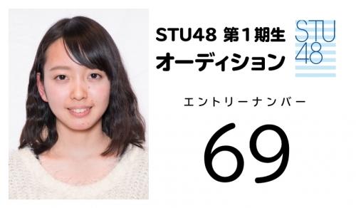 stu (69)