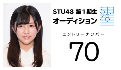 stu (70)