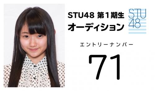 stu (71)