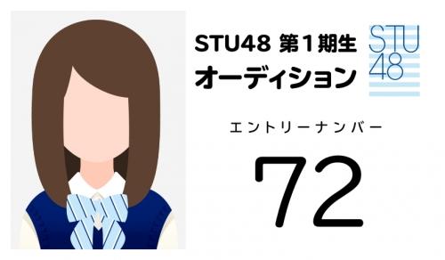 stu (72)
