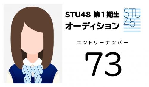 stu (73)