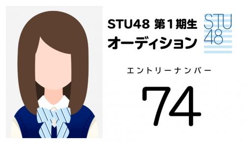 stu (74)