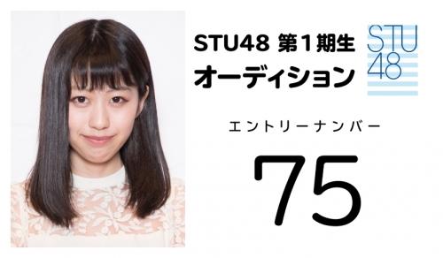 stu (75)