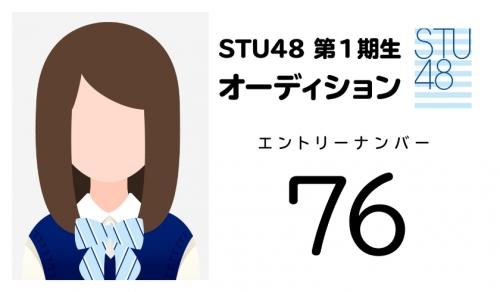 stu (76)