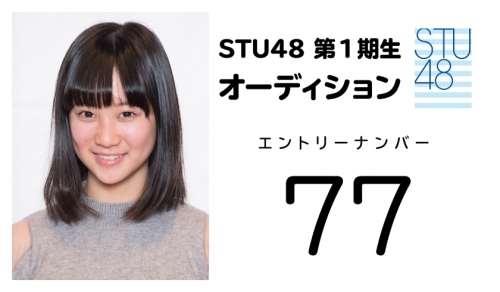 stu (77)