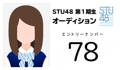stu (78)