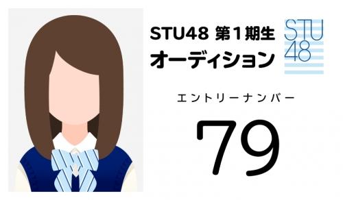 stu (79)