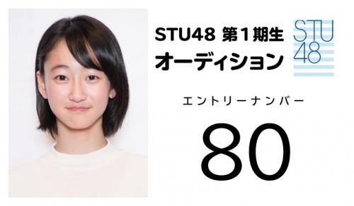 stu (80)
