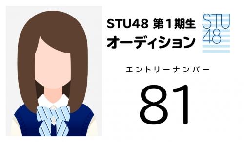 stu (81)