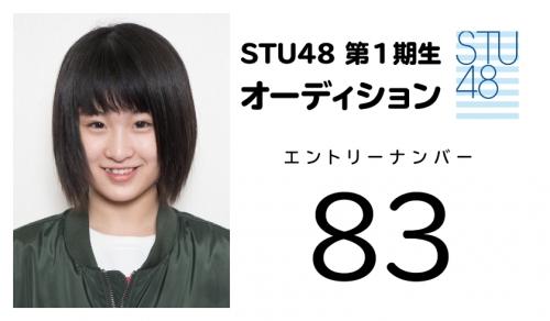 stu (83)
