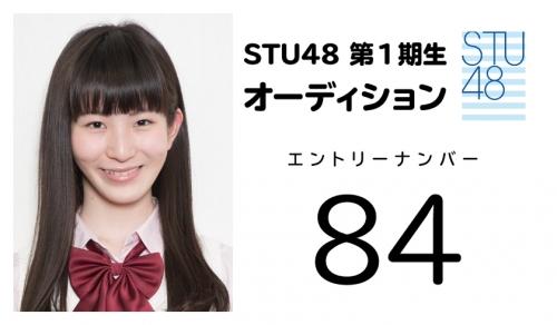 stu (84)