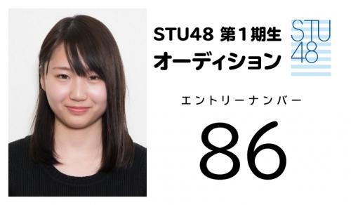 stu (86)