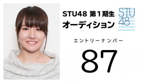 stu (87)