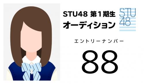 stu (88)