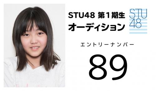 stu (89)
