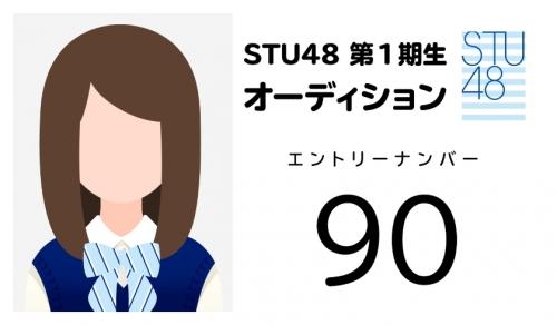 stu (90)