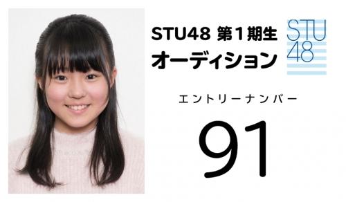 stu (91)