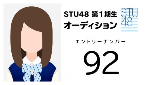 stu (92)