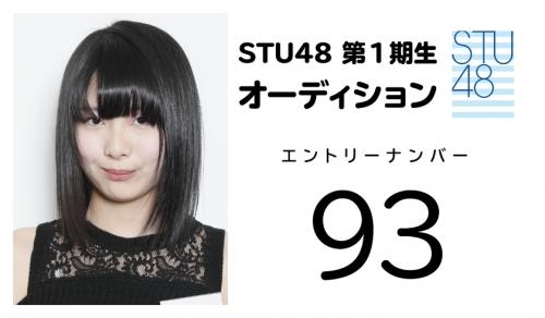 stu (93)