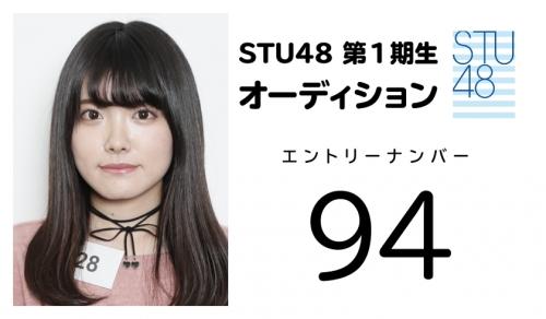 stu (94)