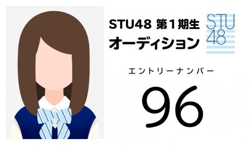 stu (96)