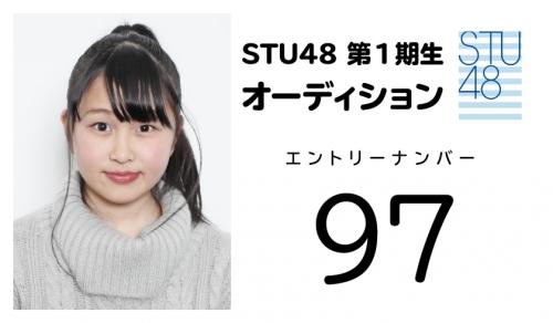 stu (97)