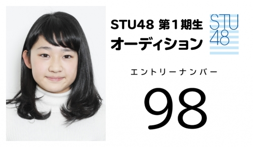 stu (98)