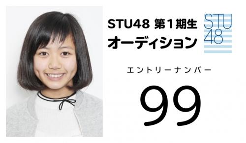 stu (99)