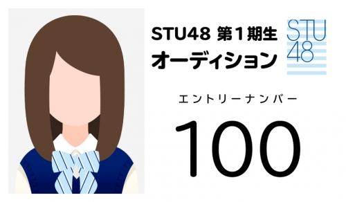 stu (100)