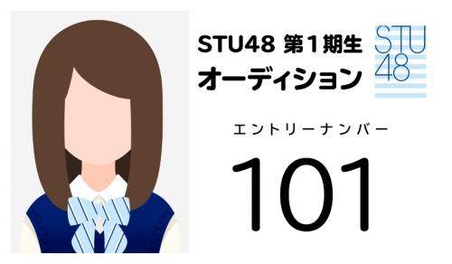 stu (101)