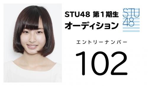 stu (102)