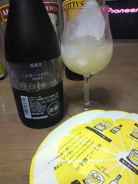 晩白柚のお酒