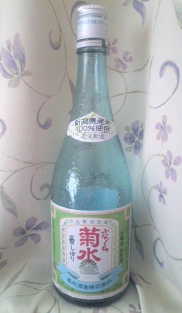 新米新酒ふなぐち菊水一番しぼり