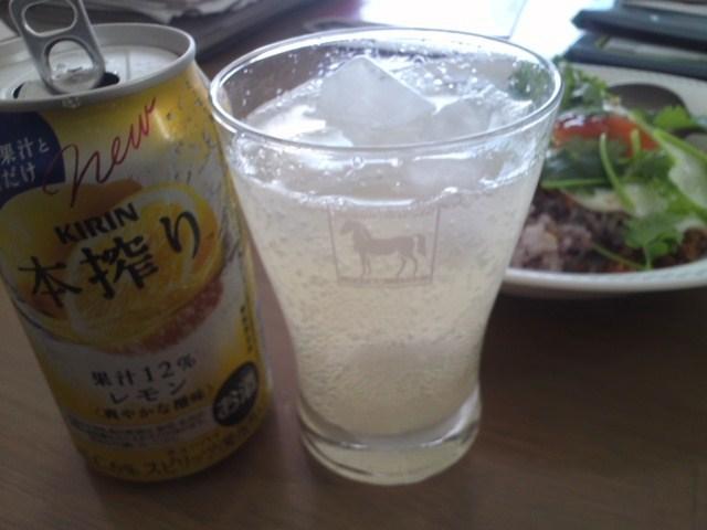 KIRIN 本搾り レモン