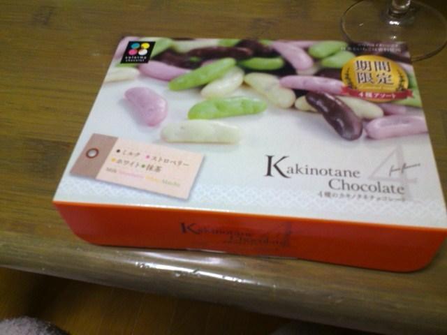 Kakinotane Chocolate 4種のカキノタネチョコレート