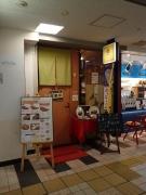浜松町 ジャンカレー 店構え(2017/2/24)