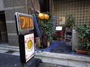 浜松町 カラバッシュ 店構え(2017/3/3)