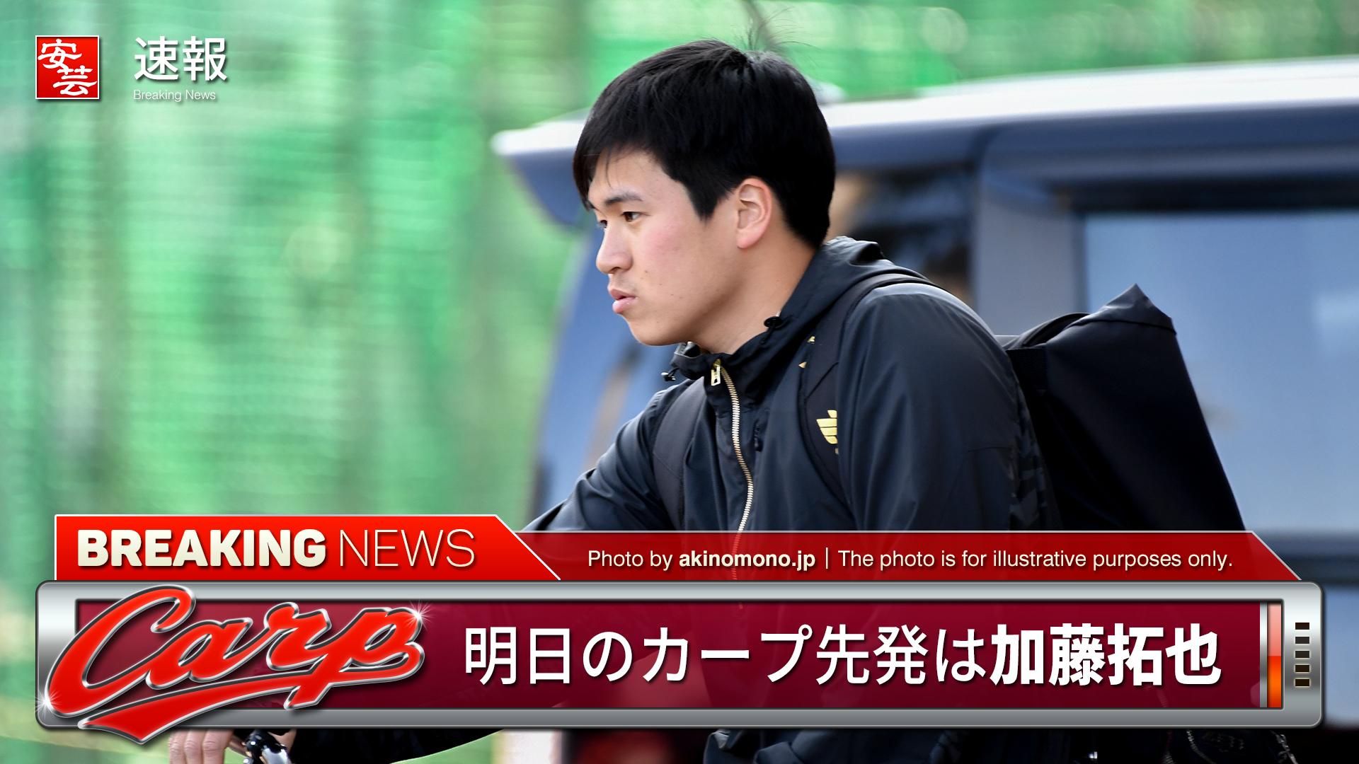 予告先発投手   公示   NPB.jp 日本野球機構