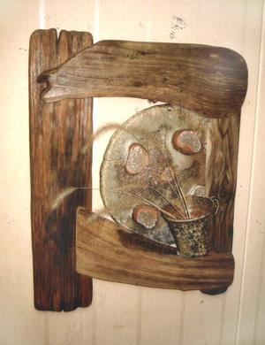陶器夢人2縮小