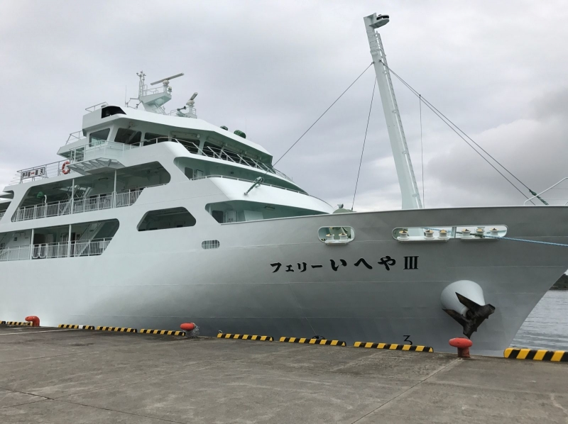 伊平屋島へのフェリー