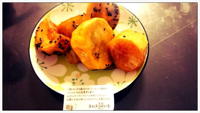 manekiimodaigakuimo_R.jpg