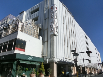 岡島百貨店20170424