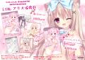 comic1_11_oshinagaki2.png