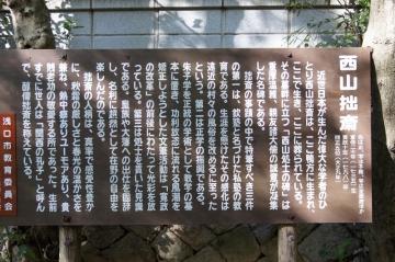 r-DSC09012.jpg